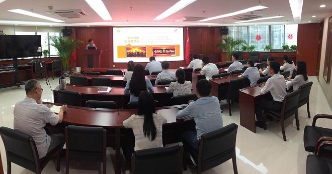 深安公司党委开展庆祝建党97周年专题党课学习