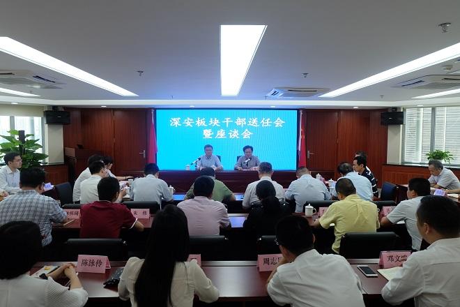 集团公司董事长陈翔莅临必赢网站召开干部送任会暨座谈会