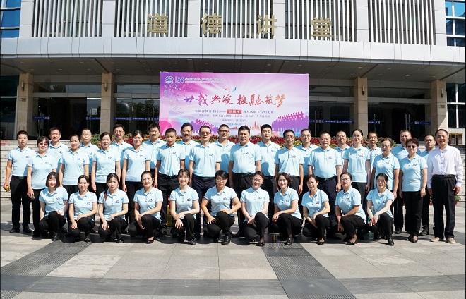 深安公司合唱队参加集团公司2018年