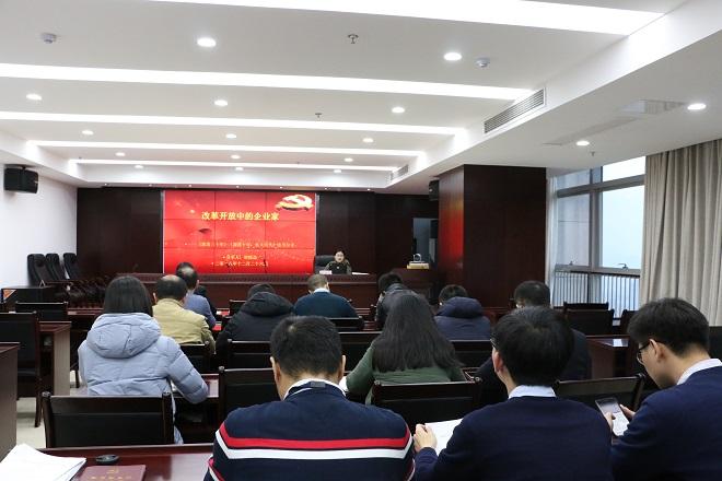 中安租赁党支部开展第四季度党课教育和知识测试活动