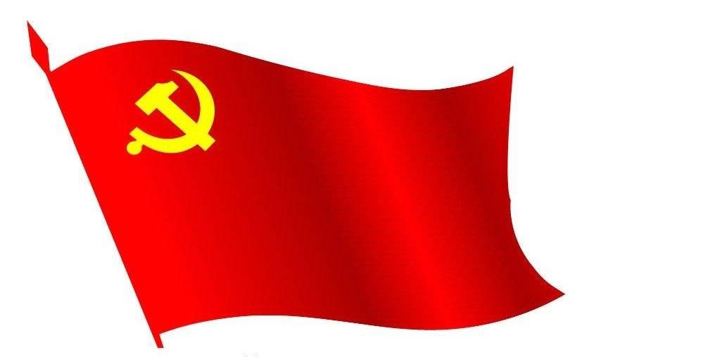 深安党委二支部召开2018年度组织生活会