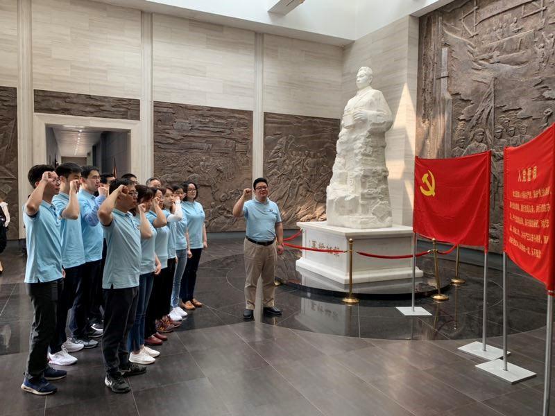 深安公司深圳各支部共同开展缅怀祭奠革命先烈暨4月党员活动日活动